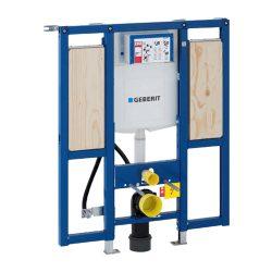 GEBERIT Duofix WC szerelőelem tartállyal, mozgáskorlátozott WC-hez